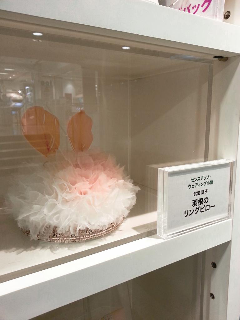 西武渋谷店A館7階「サンイデー」内にて展示中 きびるアクション
