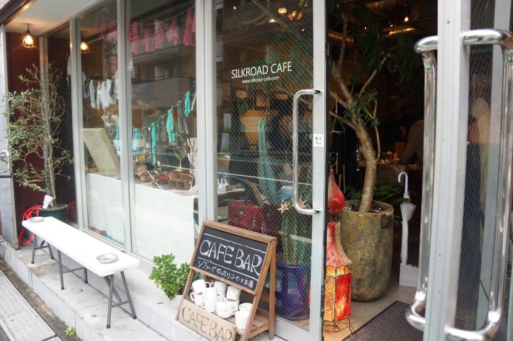 東京錦糸町シルクロードカフェ(きびるアクション)