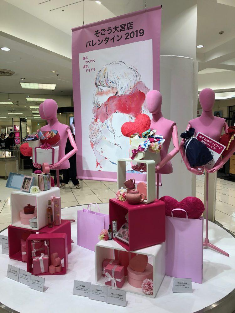 埼玉クリエイターズ雑貨販売会 そごう大宮店 きびるアクション