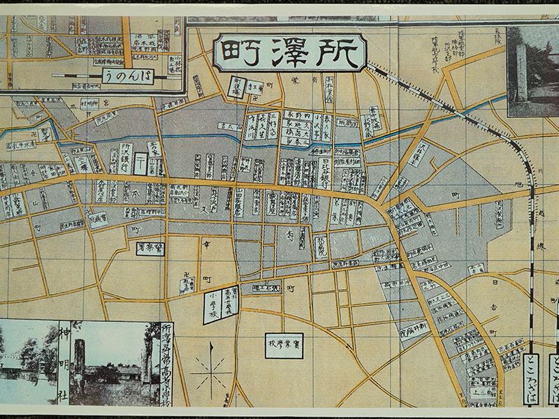 kibi-ru ACTION 所沢旧町